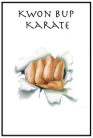kwon bup american karate